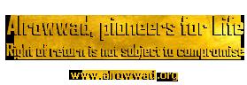 Alrowwad, pioneers for Life