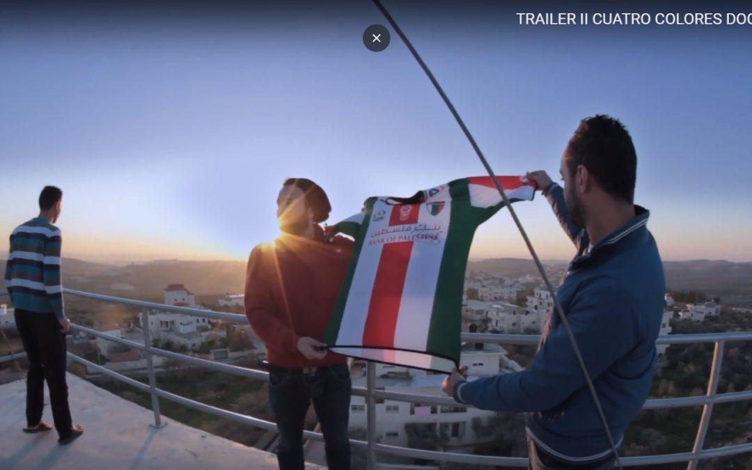 """الرواد تعرض فيلم """"اربع الوان"""" للمخرج التشيلي الدو جيرورو"""