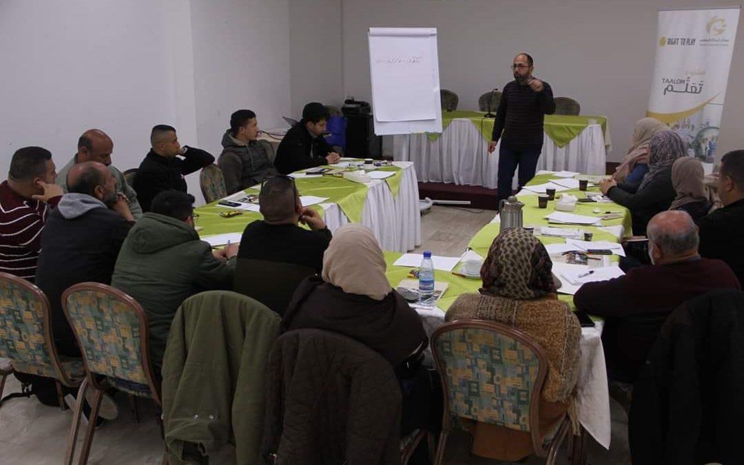 الرواد تشارك في ورشة تدريبية لبناء القدرات في رام الله