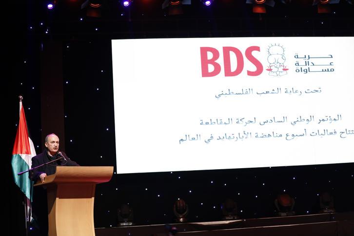 الرواد تشارك في فعاليات المؤتمر الدولي للمقاطعة BDS .