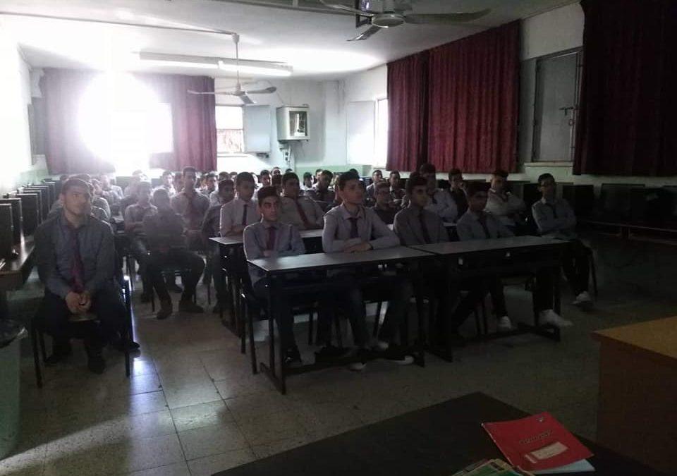 الرواد تشارك في برنامج التربية الإعلامية في المدارس الحكومية