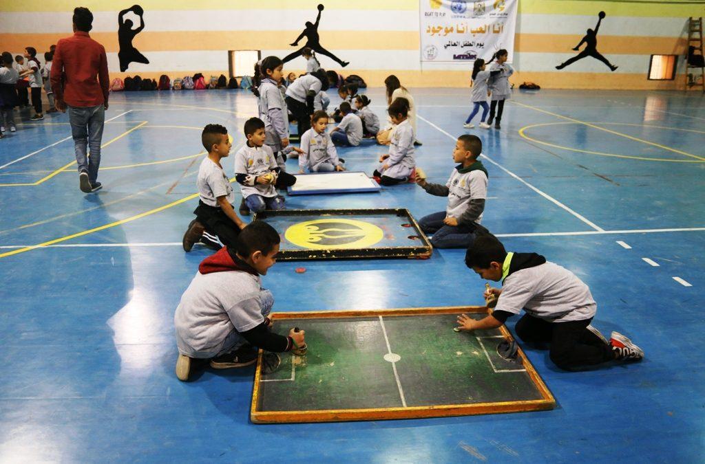 """الرواد تحتفل بيوم الطفل العالمي تحت شعار """"انا العب أنا موجود"""""""