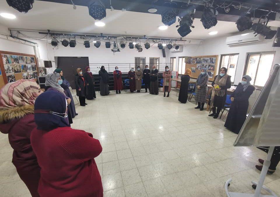 اطلاق ورشات تدريب برنامج مشاركة النساء المجتمعية