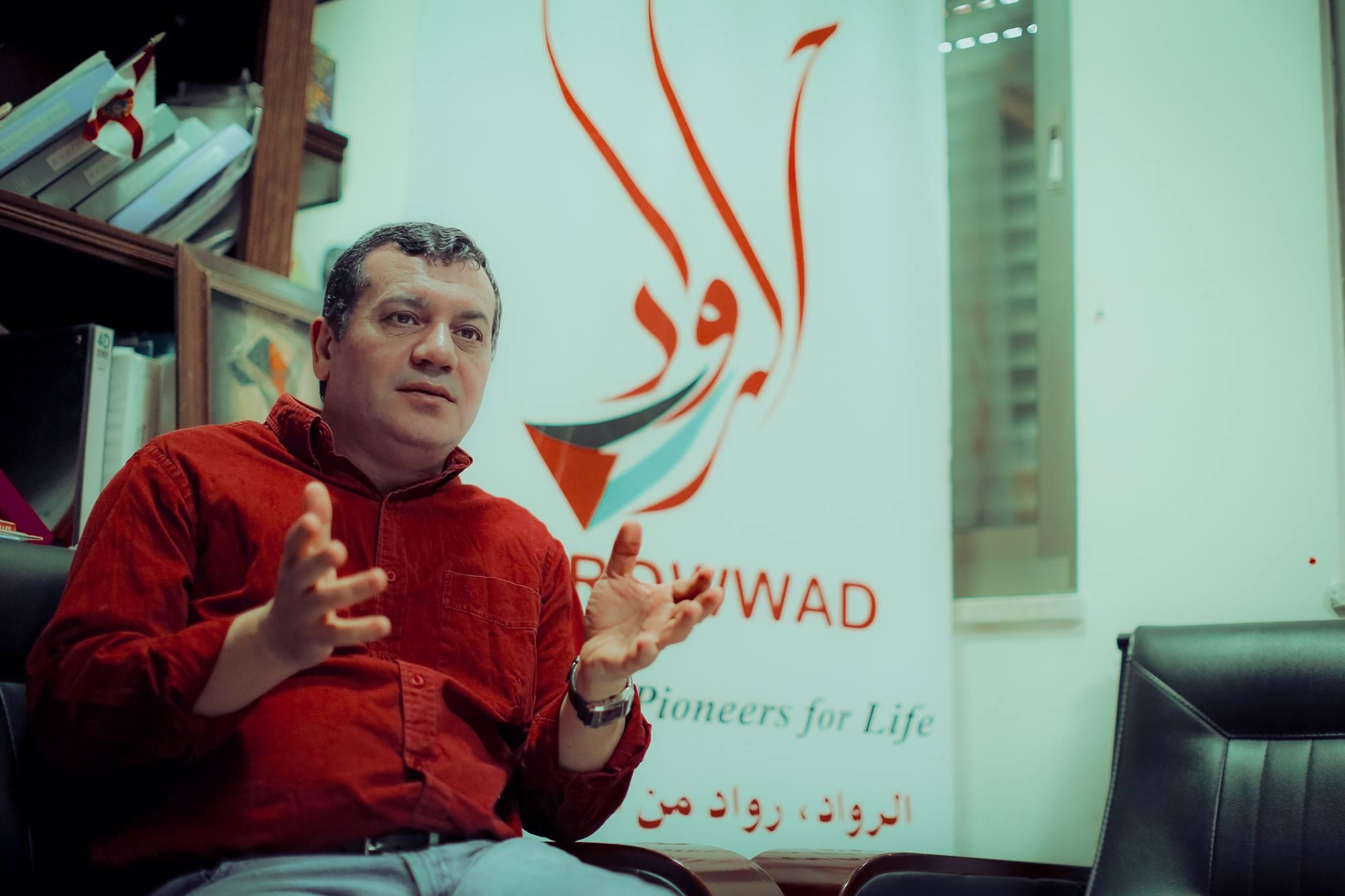 Mr. Abdelfattah Abusrour