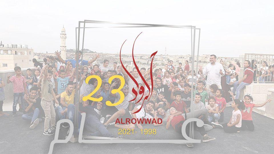 Alrowwad fête ses 23 ans !